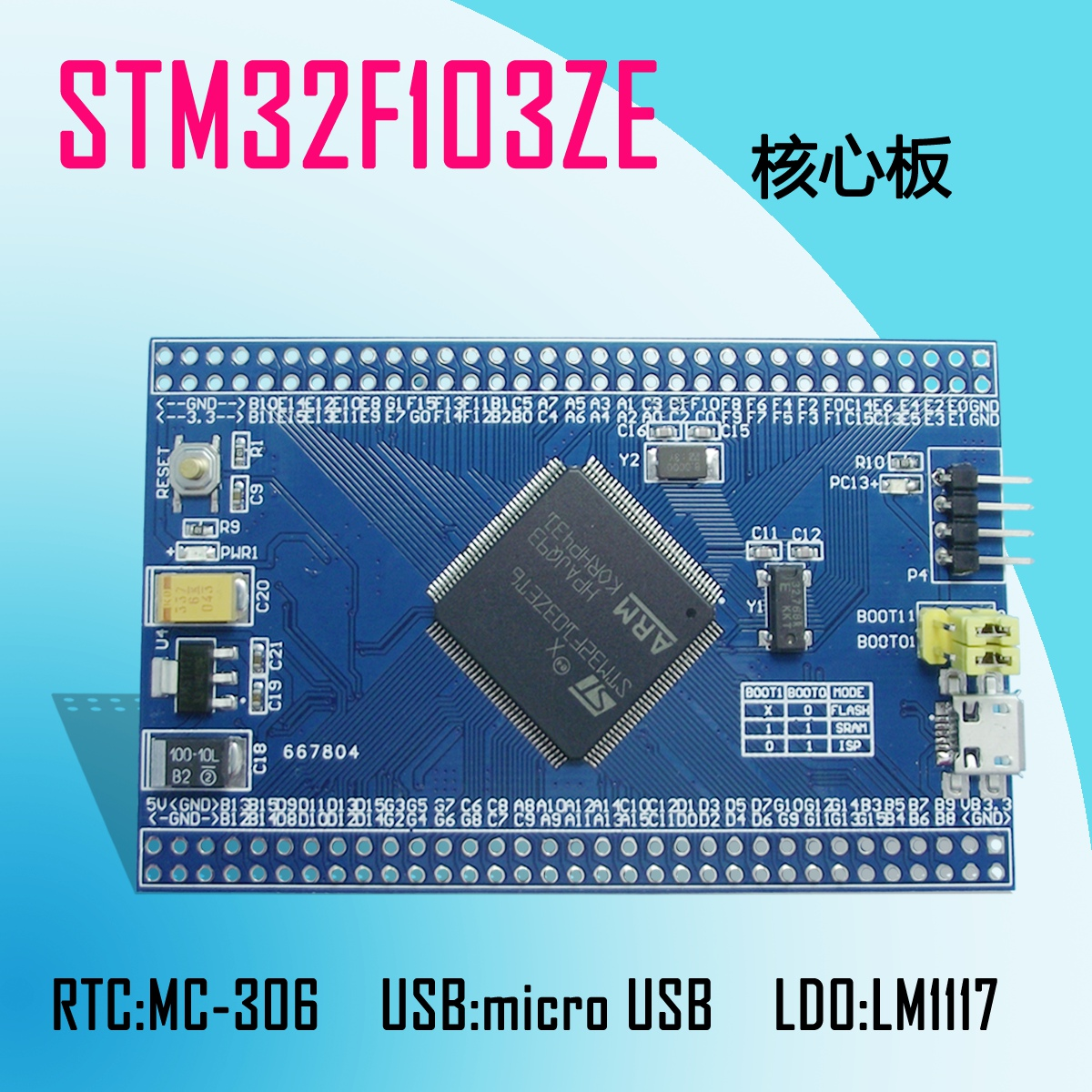 STM32F103ZET6 core board, minimum system board, STM32 ARM learning board, cortex-M3 stm32f103c8t6 core board learning board assessment board entry artifact stm32