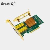 Pci express FCoE Intel 82599/X520 PCIe x8 10 Gigabit Ethernet сети оптический сетевой карты с двойной SFP + порты и разъёмы адаптер конвертер