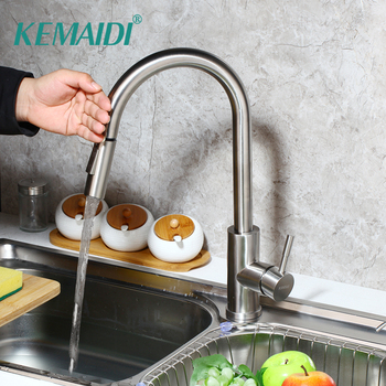 KEMAIDI Pull Out Touch Sensor Kitchen Faucet  Lead-free Pull Out Smart Kitchen Faucet Sensor Tap Faucet High Arc Brushed Nickel