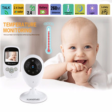 Xuanermei Wireless LCD Audio Video Baby Monitor Radio Nanny Music Intercom IR 24h Portable Baby Camera Baby Walkie Talkie