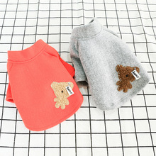 Dog Clothing Teddy Pomeranian Bichon Frise Small Pet Clothes Puppies Patch Embroidery Cute Bear Woolen Coat