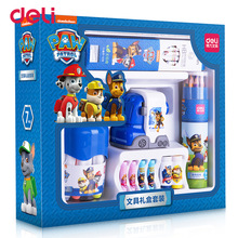 Deli Paw Patrol School Set di cancelleria 7pcs Regali per studenti Forniture per scrivere kawaii creative color drawing penne temperamatite per notebook