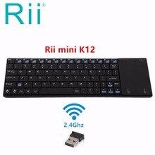 NUEVA Original K12 Rii mini Teclado Sin Hilos Qwerty Touchpad Teclado Inalámbrico con Receptor USB Adaptador USB Multifuncional
