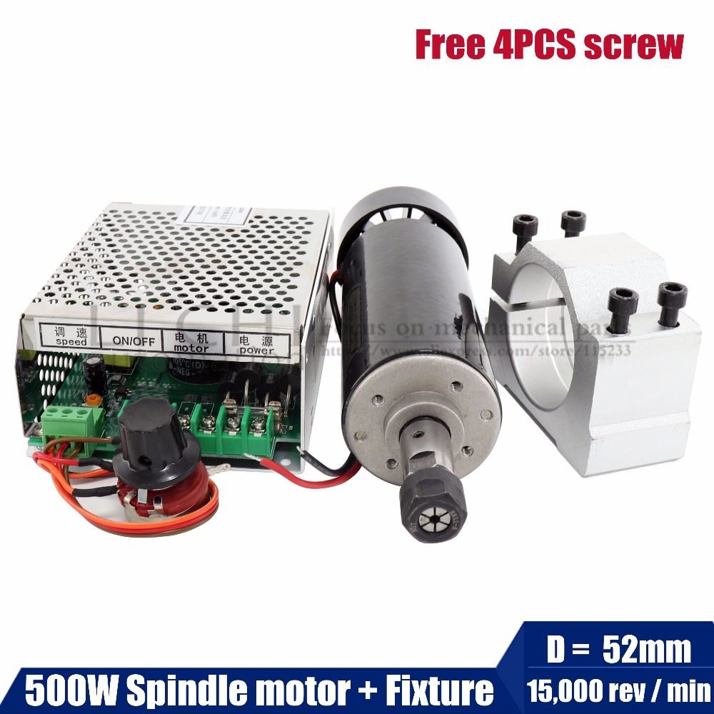 Free shipping 0.5kw Air cooled spindle ER11 chuck CNC 500W Spindle Motor + 52mm clamps + Power Supply speed governor For DIY CNC new 1 5kw air cooled spindle motor kit cnc spindle motor 220v 1 5kw inverter square milling machine spindle free 13pcs er11
