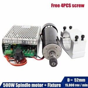 Image 1 - O envio gratuito de 0.5kw ar refrigerado eixo er11 chuck cnc 500w eixo do motor + 52mm braçadeiras fonte alimentação regulador velocidade para diy cnc