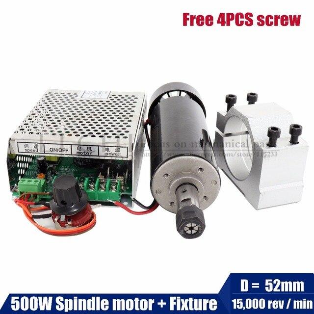 O envio gratuito de 0.5kw ar refrigerado eixo er11 chuck cnc 500w eixo do motor + 52mm braçadeiras fonte alimentação regulador velocidade para diy cnc