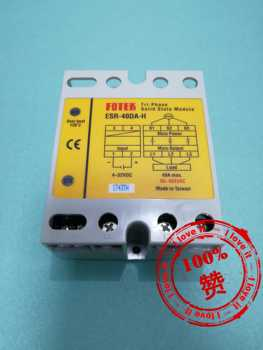 100% New Imported High Power Three-Phase Solid State Relay ESR-40DA-H