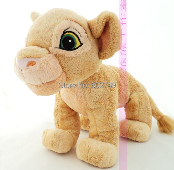 Detail Feedback Questions About Lion King Exclusive Plush Figure