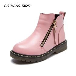 CCTWINS KIDS 2017 Winter Baby Girl Toddler Martin Boot Children Brand Genuine Leather Pink Boot Kid Fashion Black Boot CF1349
