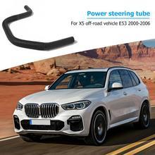 Мощность рулевого Давление шланг 32411095526 для 3/5/7 серий, E46 E39 E38 X5 Z3