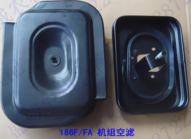 Free shipping diesel engine 186F 186FA air filter assembly air cooled sell suit for kipor kama and any Chinese brand