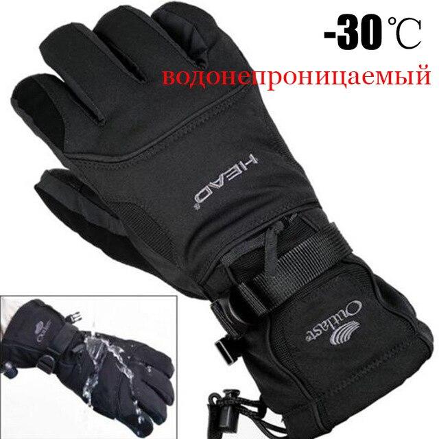 Мужские лыжные перчатки флисовые сноубордические перчатки снегоход мотоциклетные зимние ветрозащитные непромокаемые зимние перчатки теплые перчатки