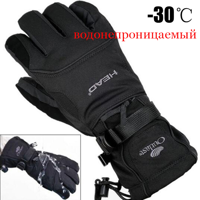 Men's Ski Gloves Fleece Snowboard Gloves Snowmobile Motorcycle Riding Winter Windproof Waterproof Snow Gloves Warm Gloves gloves northland gloves