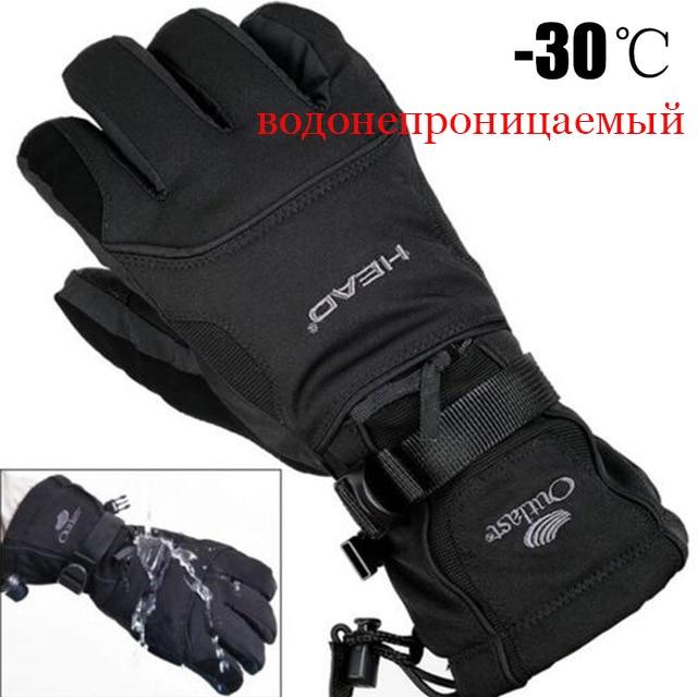 Men's <font><b>Ski</b></font> <font><b>Gloves</b></font> Fleece <font><b>Snowboard</b></font> <font><b>Gloves</b></font> Snowmobile <font><b>Motorcycle</b></font> Riding Winter Windproof <font><b>Waterproof</b></font> Snow <font><b>Gloves</b></font> Warm <font><b>Gloves</b></font>
