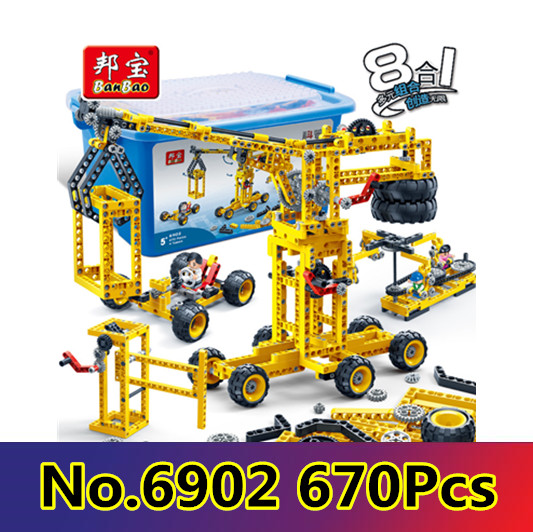 building block set compatible with lego Science power generating machine 3D Construction Brick Educational Hobbies Toys for Kids ausini building block set compatible with lego transportation train 003 3d construction brick educational hobbies toys for kids