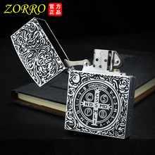 Zorro Constantine Kerosene Lighter Vintage Kerosene Oil Lighter With Gift Box Gadgets For Men Kerosene Lighter Cigarette Lighter