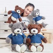 65cm T-shirt plush teddy bear doll plush dolls cute bear pillow Teddy,it can take off the clothes 1pcs