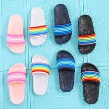 Детские тапочки для маленьких мальчиков и девочек; для малышей; водонепроницаемые шлепанцы детские; детская обувь в радужную полоску; летняя одежда для плавания для детей