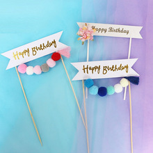 1set Plush Ball Garland Happy Birthday Cake Topper For Kids Birthday Party Baby Shower Cake Decoration Flags Party Supplies 1set plush ball garland happy birthday cake topper for kids birthday party baby shower cake decoration flags party supplies