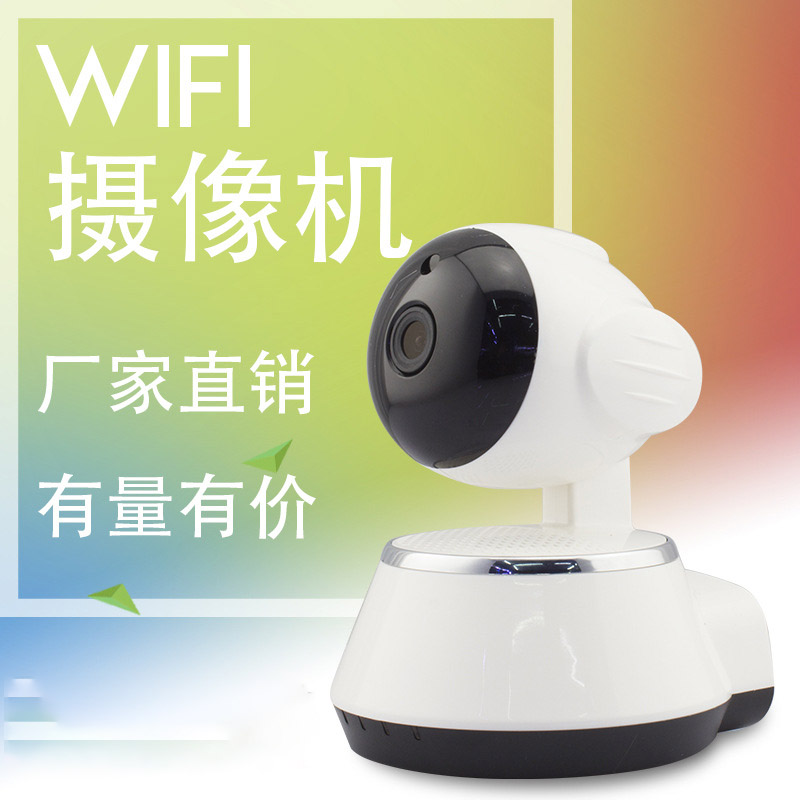 WiFi wireless camera intelligent alarm 720p network HD surveillance camera remote monitor Q6 wireless wifi