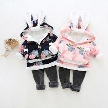 Дети хлопок одежда набор девочка два цвета печати цветок уха кролика с длинным рукавом пальто + с бархат юбка-брюки брюки для девочки