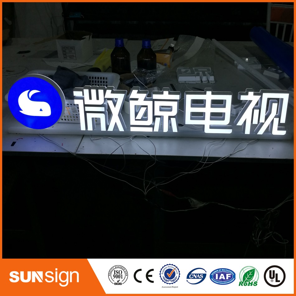 Alibaba-express Channel Letter Decoration Acrylic Letters Lighted