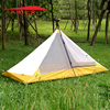 Aricxi Pedestiran Silicon Coating 4 Season Inner Tent Ultra Light High Quality Summer Outdoor Camping Tent