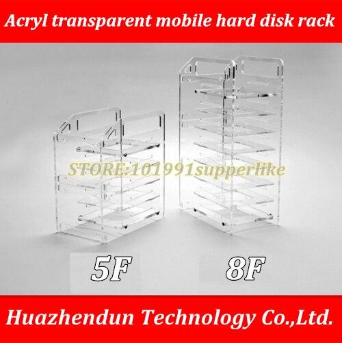 DEBROLIE Acryl Transparent Mobile Hard Disk Rack 5F 8F computer hard drives HDD hard disk drives