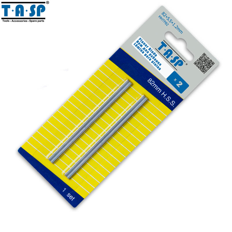 TASP 82mm HSS Planer Blade 82x5.5x1.2mm Reversible Wood Planer Knife For Woodworking Machinery Parts