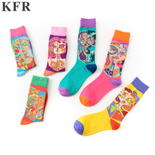 Cute trend Art  Socks painting color Happy Funny Socks Woman Cotton Skateboard Hip Hop Street Crew Harajuku Fashion Short Socks women s japanese cotton crew socks rainbow fox bear cartoon animal trend personality skateboard socks funn y cute happy socks