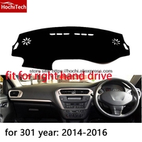 For Peugeot 301 Right Hand Drive Dashboard Mat Protective Pad Black Color Car Styling Interior Refit