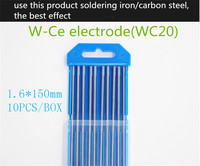 YT1460 10PCS BOX W Ce Electrode Tungsten Electrode Diameter 1 6mm Length 150mm Soldering Iron Carbon
