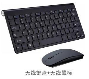 Image 5 - لوحة مفاتيح روسية رقيقة جدا لاسلكية لوحة مفاتيح وماوس 2.4G ماوس لاسلكي لابل لوحة المفاتيح نمط ماك وين XP/7/8/10 Tv Box