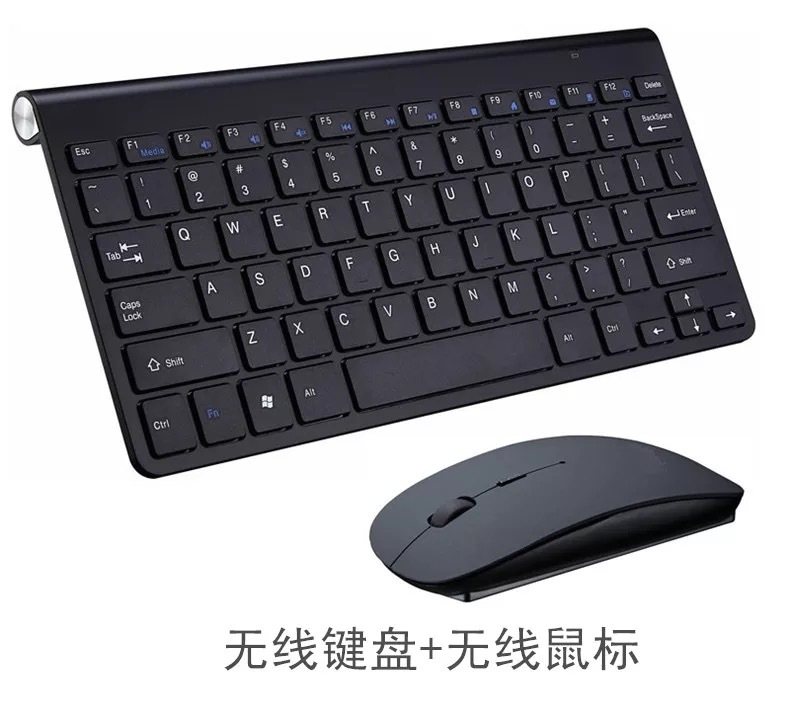 Image 5 - Russian Keyboard Ultra Thin Wireless Keyboard Mouse Combo 2.4G Wireless Mouse for Apple Keyboard Style Mac Win XP/7/8/10 Tv Box-in Computer Cleaners from Computer & Office