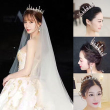 Baroque Bridal Headpiece Tiaras and Crowns Silver Wedding Princess Crown Chinese Hair Accessories Headdress Head Piece Jewelry(China)