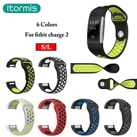 Free Shipping Itormis Smart Band For FitBit Charge 2 Nike Strap Double Color Replacement Watchband Silicone