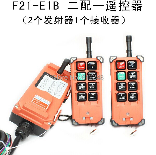 F21-E1B Wireless Industrial Remote Control.Crane Transmitter,Lift Crane 2 Switch Transmitter+Receiver,Hoist Crane Control SwitchF21-E1B Wireless Industrial Remote Control.Crane Transmitter,Lift Crane 2 Switch Transmitter+Receiver,Hoist Crane Control Switch