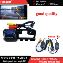FUWAYDA Wireless SONY CCD Car Rear View Mirror Image With Guide/ Help/ Parking Line CAMERA for Honda CIVIC 2006 2007 2008 2009
