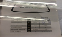 Anti UV Window Glass Film Reflective Solar Film for Home Building / Car Window Tint Film Safety Protection Film