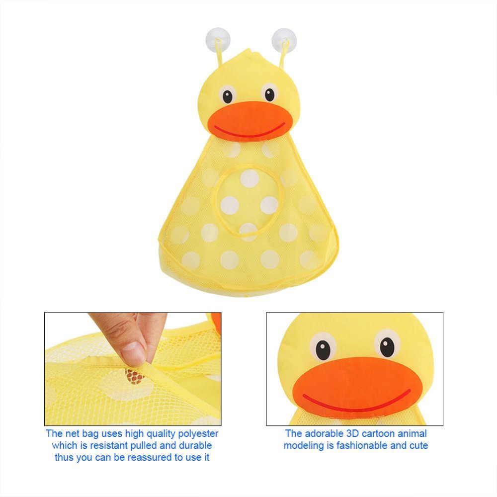 เด็กอาบน้ำของเล่นเป็ดน้อย Little กบเด็กของเล่นเด็กตาข่าย Strong ดูดถ้วยของเล่นกระเป๋าสุทธิห้องน้ำ Organizer