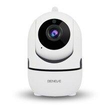 1080 P ip-камера беспроводная домашняя камера безопасности камера удаленного наблюдения Wifi ночного видения CCTV камера детский монитор Android iOS
