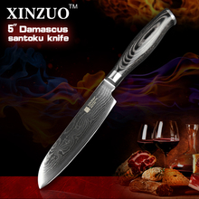 XINZUO 5″ inch Japan chef knife 73 layers Japan Damascus steel kitchen knife sharp meat santoku knife with pakka wood handle