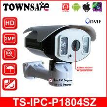 TOWNSAFE TS-IPC-P1804SZ 1080P 2.0MP Bullet IP Camera 6-22mm 4X Optical Zoom Outdoor Pan/Tilt Array IR PTZ with SD Card Slot P2P