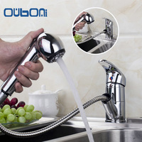 OUBONI Wholesale And Retail Two Function Brass Water Power Kitchen Faucet Swivel Spout Pull Out Vessel
