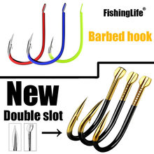 20/50/100/pcs Fishing Hooks Fishing Tackle Durable Fishhooks Carp Barbed Hook Ocean River Lake Size3-15 Bait Lure Catfish Golden
