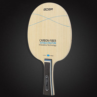 High Quality Wenge Wood Table Tennis Blade Professional 7 Layers Table Tennis Blade Ping Pong Racket Bat Paddle