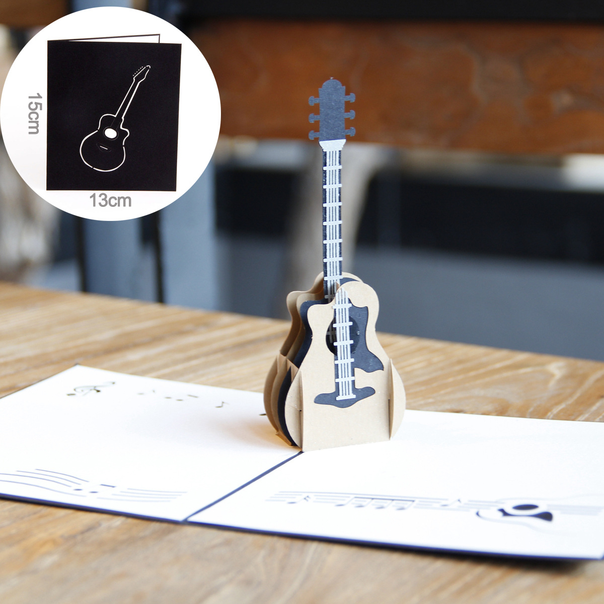 1 Pc 3d Guitar Festival Greeting Cards Free Shipping Wedding Cars