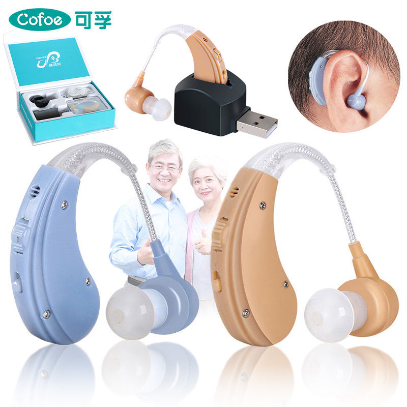 Cofoe BTE Hearing Aids Sound Amplifier Ear Care Tools Rechargeable Adjustable Hearing Aid For The Elderly/Hearing Loss Patient cofoe new rechargeable hearing aid hifi sound intensifier for hearing loss elderly adjustable volume mini invisible hearing aids