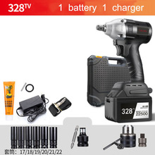 Electric Wrench Impact-Socket Brushless/cordless Drill Spanners Li-Battery 328tv25500h