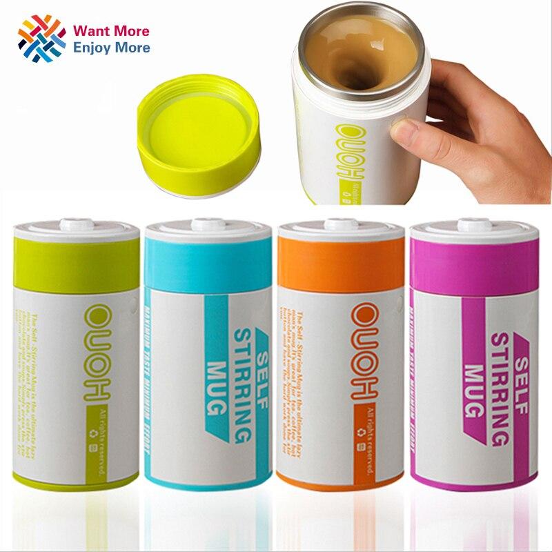 280Ml Mug Automatic Electric Lazy Self Stirring Mug Automatic Coffee Cup Milk Mixing Self Stirring Coffee